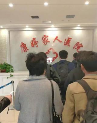 总局:将南京长沙西安等 8 城市列为 2019 年全