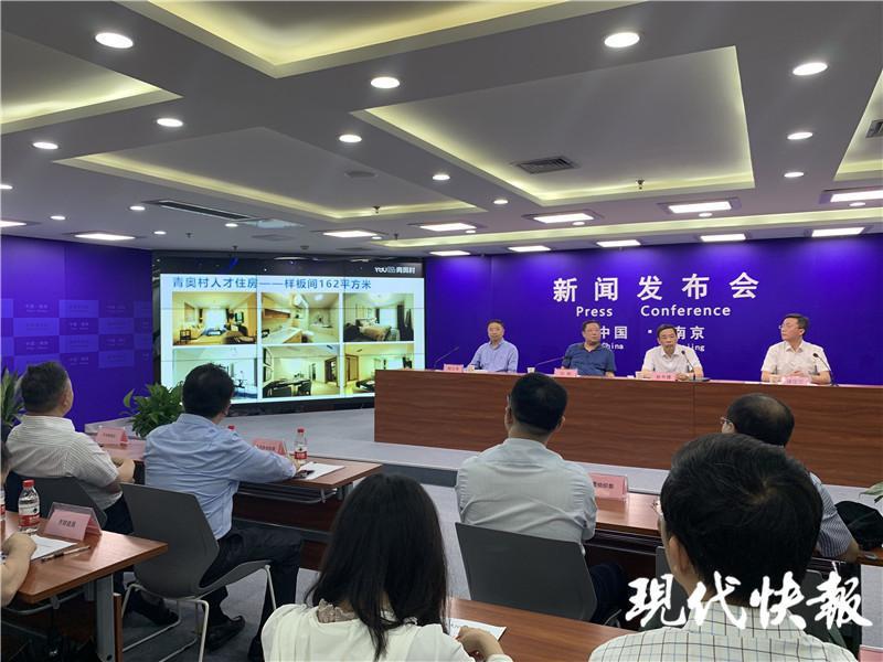 南京青奥村首批211套房子 今起对企业博士等人才开放