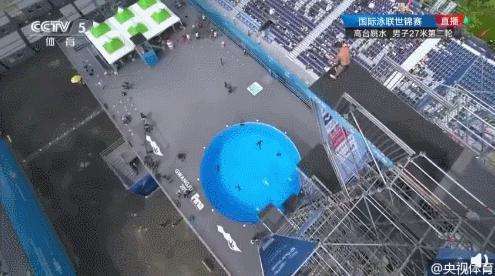 从九层楼一跃而下 高台跳水名将获 218.40 分