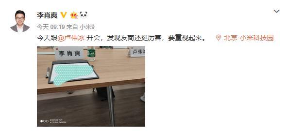 小米电视负责人爆料红米将推出智能电视:迎战华为荣耀鸿蒙智慧屏