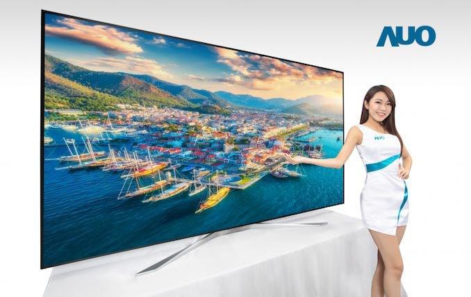 友达推出新款 85 英寸 8K 电视:最高亮度 2000nit,1024 分区调光