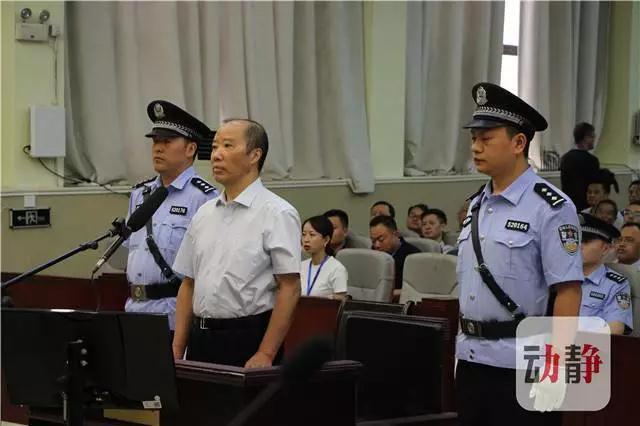 「ZAKER贵阳」 袁仁国受贿案一审开庭:数额特别巨大(视频)