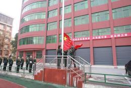 声声誓言立初心 ——湖南现代物流职院举行宪法宣传周启动仪式