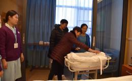 香他她股东妻子产子,普瑞医院SVIP套房迎来首位宝宝