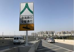 """為減少車輛爭道搶行,長沙新增2處""""拉鏈式""""通行路口"""