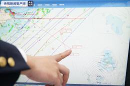 一渔船在厦门海域遇险翻沉 13人获救4人失联