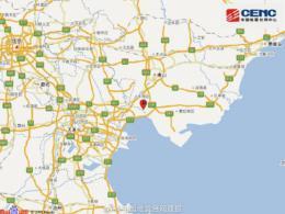 (社会)专家分析:唐山丰南4.5级地震是一次正常起伏活动