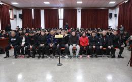 """拉客""""招嫖""""""""仙人跳""""非法获利460余万,34人黑社会性质组织被宣判"""