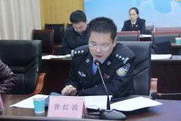 涉嫌帮助犯罪分子逃避处罚 天门市公安局副局长曾红波被开除党籍和公职