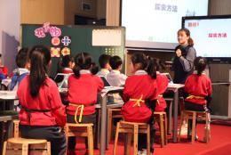 智慧课堂实现优质教育资源共享,大同古汉城小学携手天闻数媒力助麻阳教育