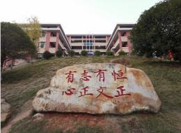 《加快推进湖南教育现代化实施方案(2019-2022年》公布 建设一批国家级和省级一流专业点