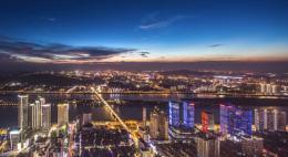 长沙全力建设城市数据大脑:一个APP搞定多项公共服务