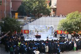 麓山外国语实验中学:  师生同台唱响校园音乐节