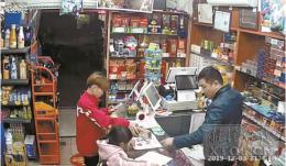 顾客买烟不付钱,湘潭霸气老板悬赏2000元追踪逃单者,第二天就逮到了……