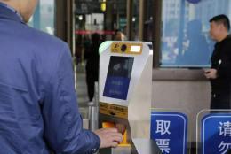12月7日起广铁多条线路将实施电子客票