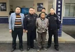 衡山县一女子被害 10小时后凶手在早餐店被抓