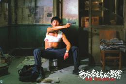 胡歌桂纶镁主演 李佳琦帮忙卖票《南方车站的聚会》的影评怎么样?