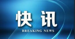 林克庆任广东省政府副省长