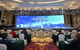 絲綢之路友好城市協作體2019年(張家界)年會召開