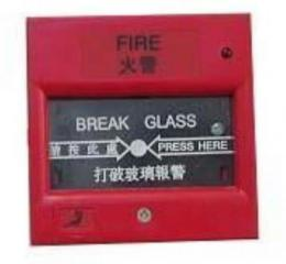 長沙今年有12人因火災死亡