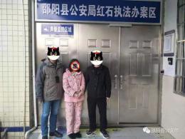 身懷數十萬毒資的女毒販清晨6時許在居民樓內落網時竟是如此穿著