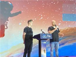 全球初创企业奖在长沙开幕!来自世界各地的大佬齐聚梅溪湖