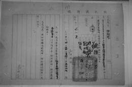 200余抗日殉国基层官兵名单首次发布 有多位湖南籍将士