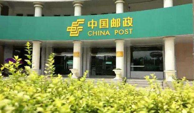 医药行业巨震,中国邮政药店正式开业!