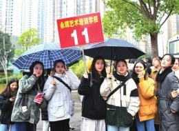 """""""踏歌前行,艺考必胜"""" 湖南省2020年音乐、舞蹈联考之战正式打响"""