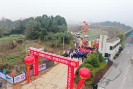 長沙新港(三期)鐵路專用線項目破土動工,預計2021年建成