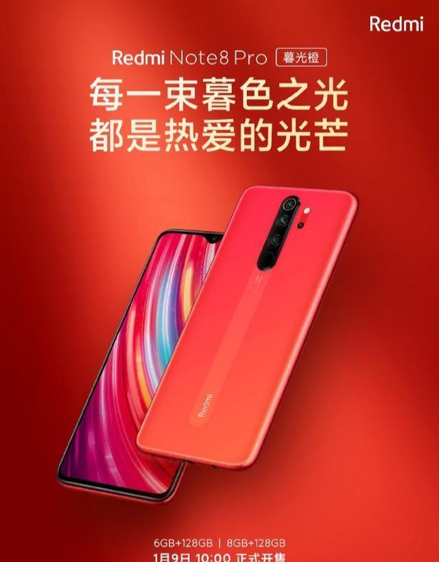 红米 Note8 Pro 新配色 熟悉的 64MP+ 联发科 G90T