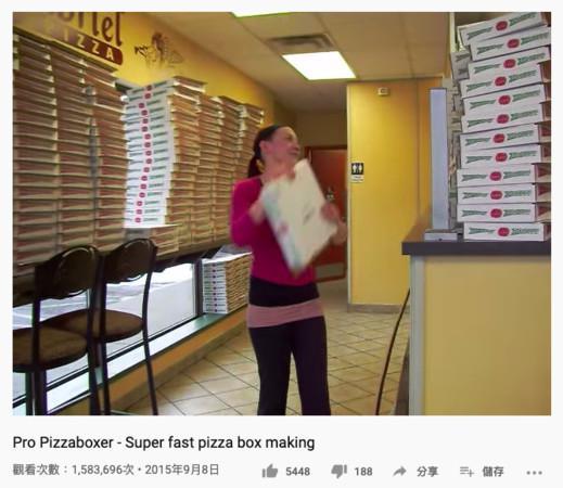 《寄生虫》折披萨盒片段爆红 出镜店员人生大转变