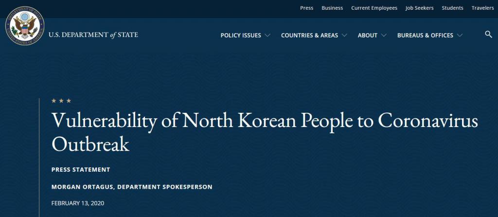 美国想援朝控制新冠病毒 朝鲜:我们没有确诊病例