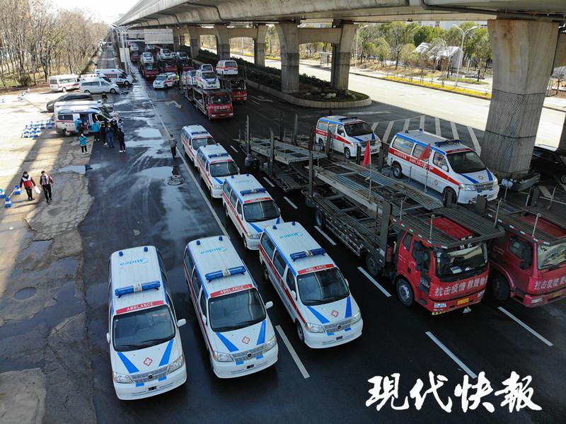 """闪电集结!40辆""""N95""""救护车增援湖北38家医院"""