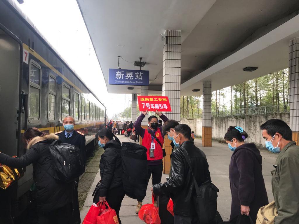 湖南铁路节后开行40趟复工专列,送2.5万余人返岗返工 新湖南www.hunanabc.com