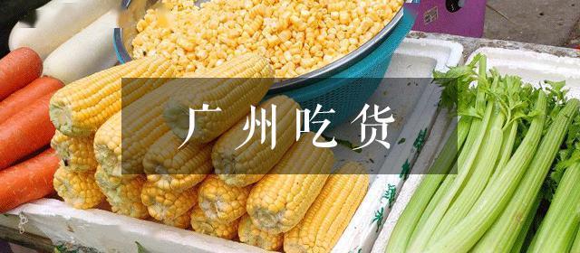 因为这项「特殊服务」,广州菜市场又火火火了!