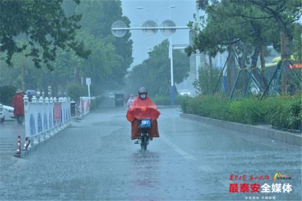 """""""瓢泼大盆""""啊!昨天最大降水量173.5毫米,在东平梯门"""