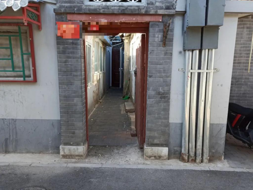 北京一胡同腾退补偿9.8万一平 走几步就是天安门