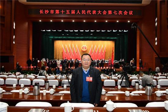 做强产业链发展制造业集群,代表委员热议湖南自贸试验区长沙片区如何发展