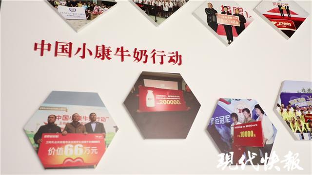 中国小康牛奶行动:一杯牛奶,一份温情,一种责任