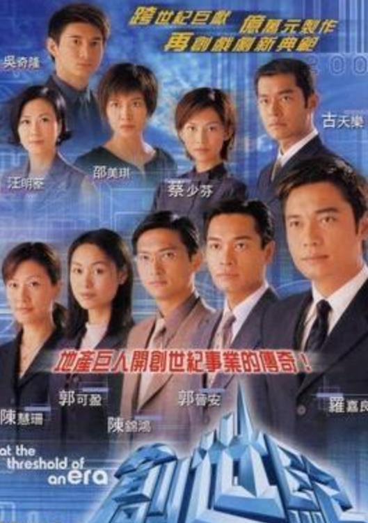 7大TVB花旦现状:最大赢家是蔡少芬?