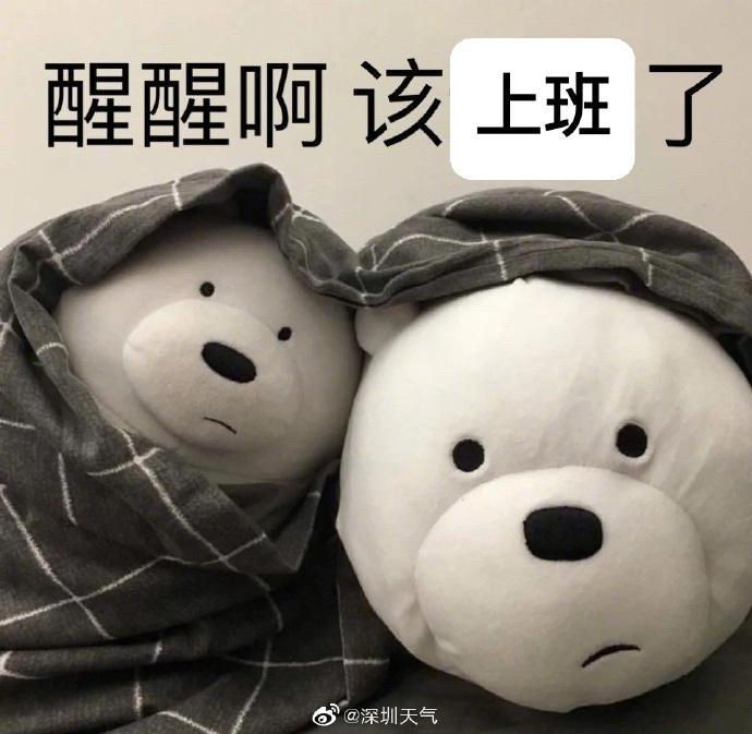 """""""龙舟水""""再发威!今天午后起广东又有暴雨"""
