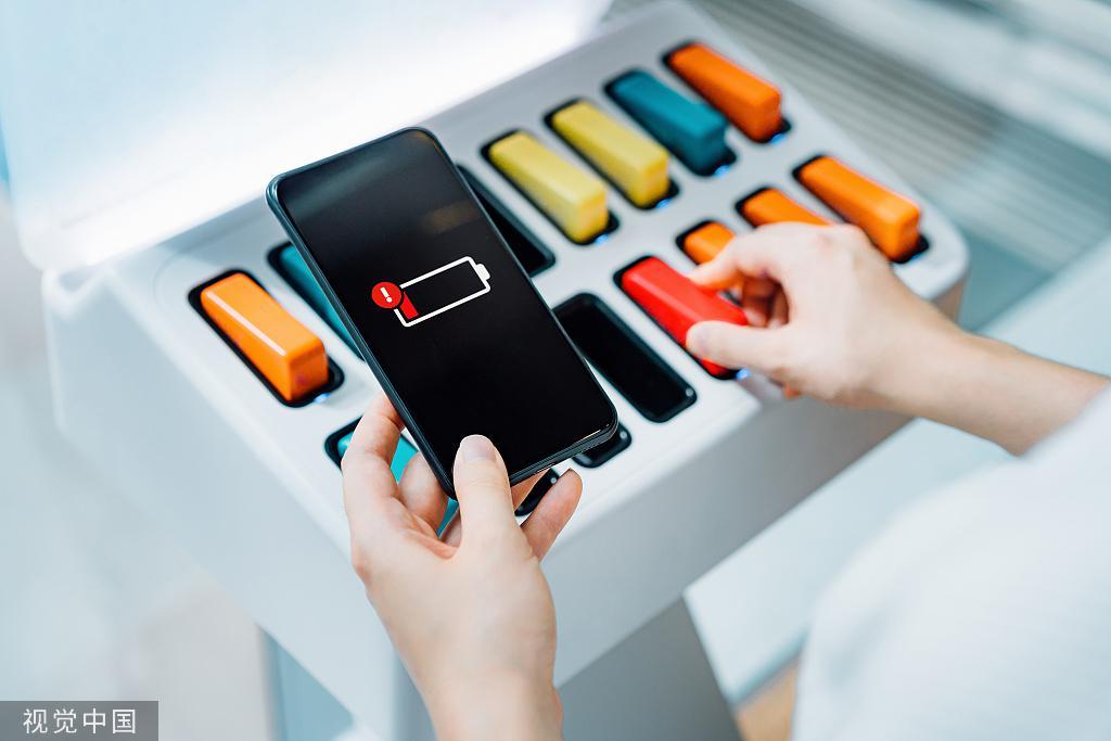 租借贵、充电慢、归还难,共享充电宝还香吗?