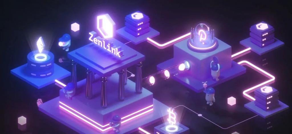 波卡生态 DeFi 拉开序幕,波卡跨链 DEX 协议 Zenlink 如何备战上线?