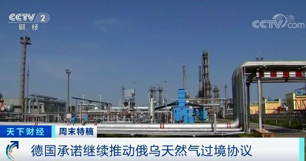 """自然气价钱暴涨10倍!长达1200公里的""""能源大动脉""""建成!"""
